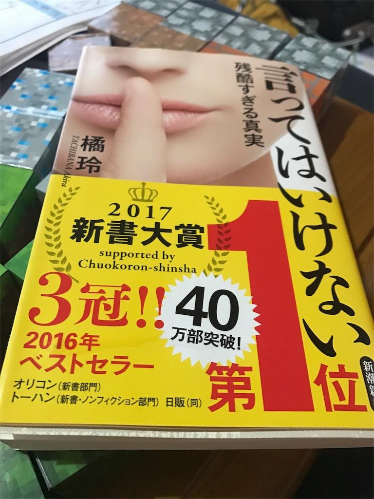f:id:tobami:20180227064246j:image