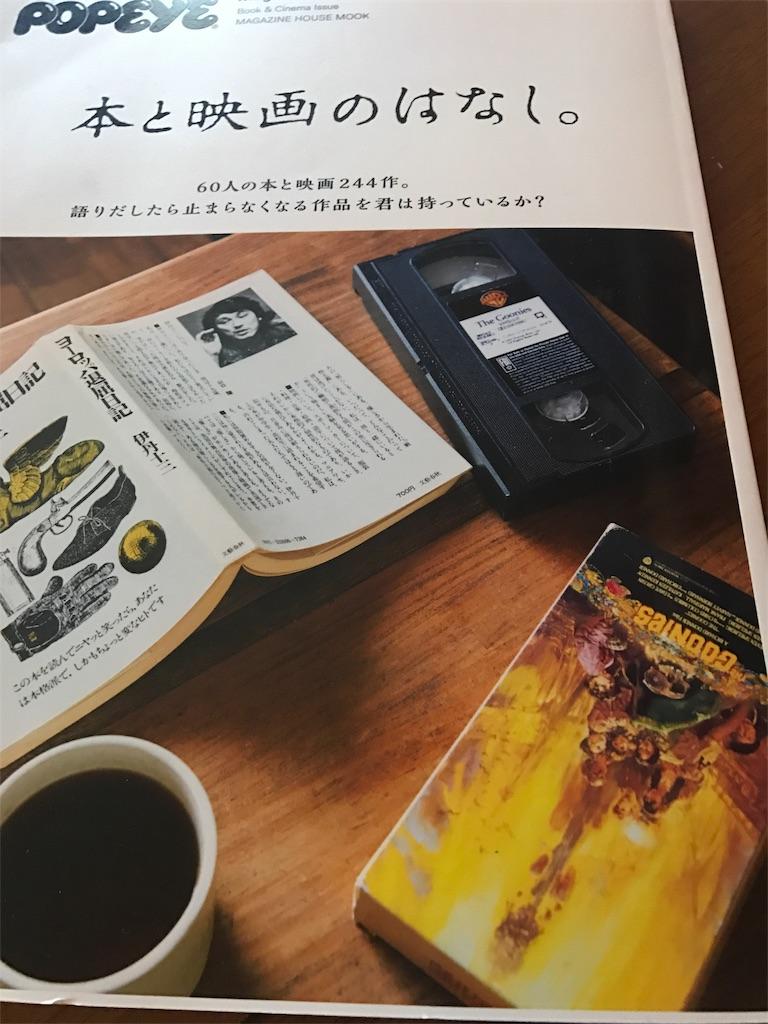 f:id:tobami:20180302163430j:image