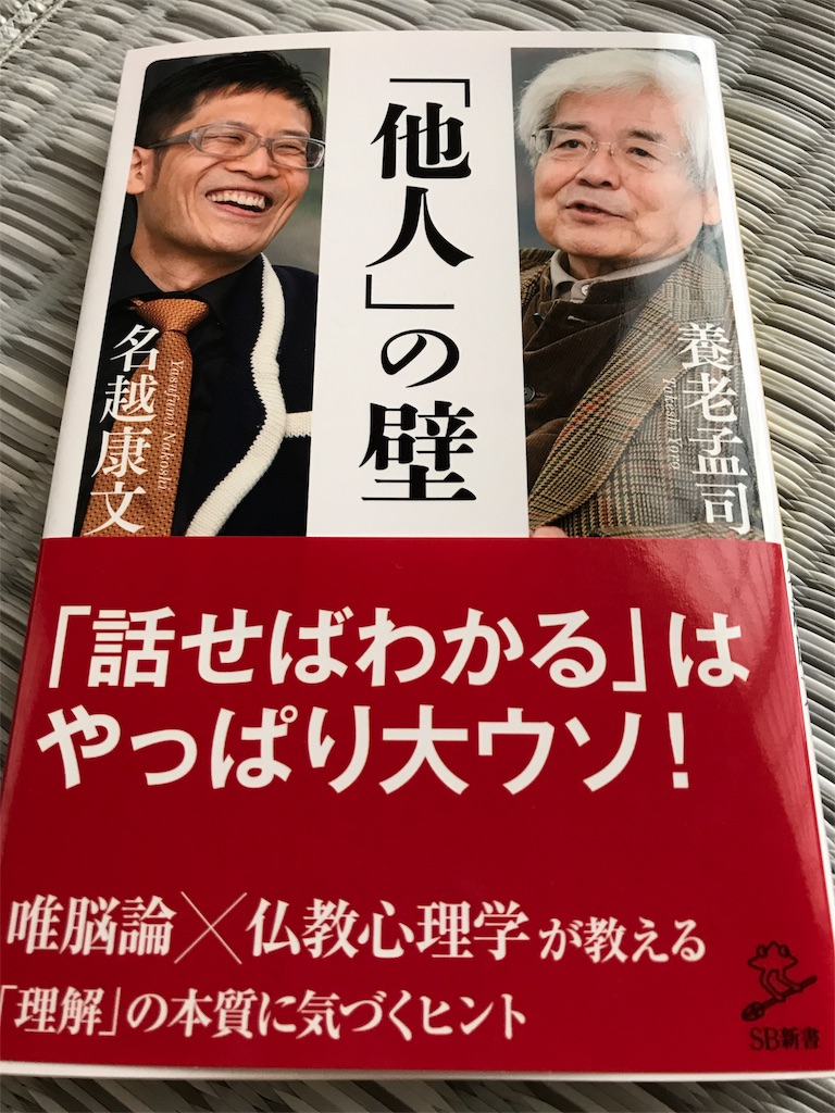 f:id:tobami:20180401083309j:image