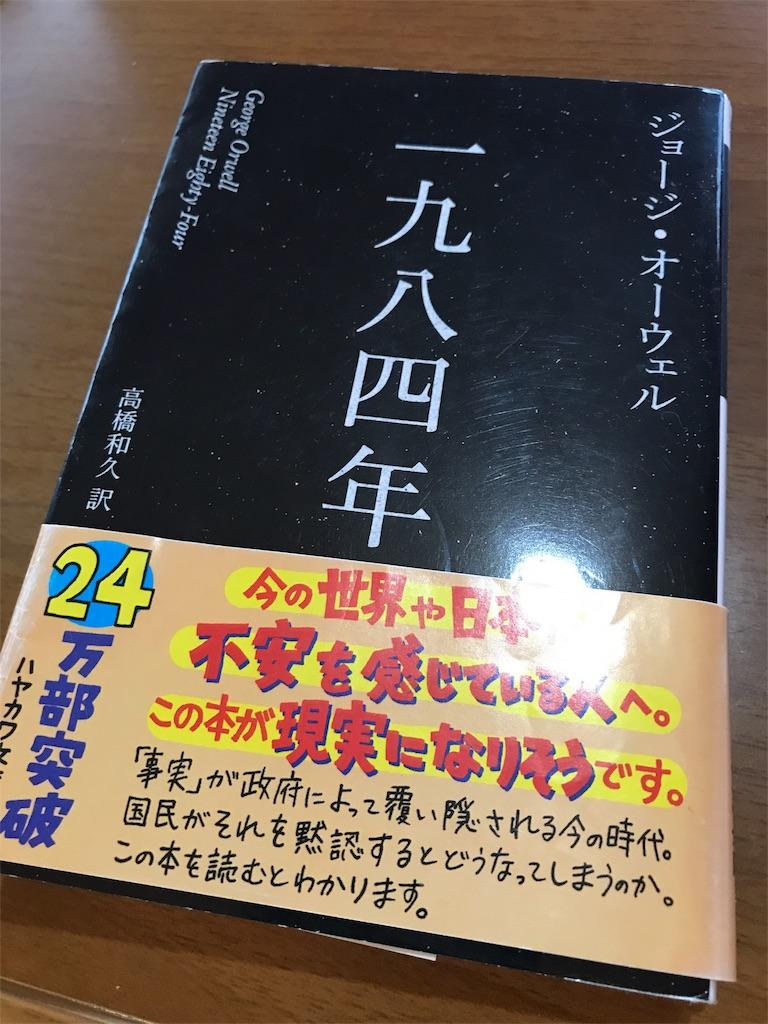 f:id:tobami:20180404073646j:image