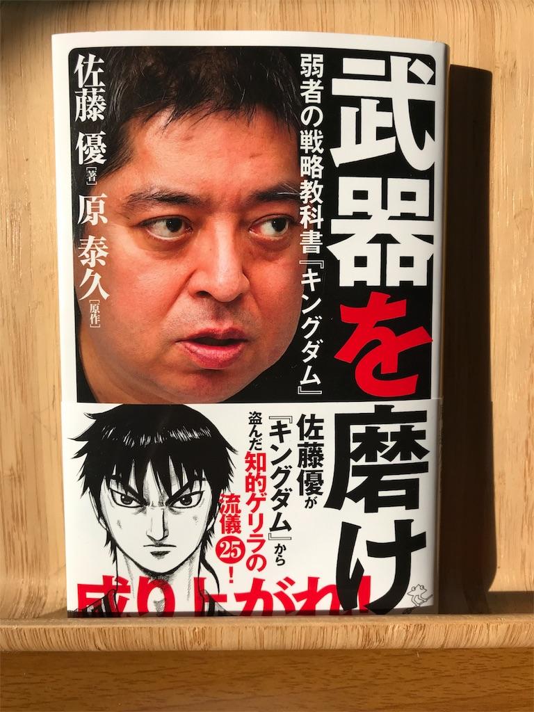 f:id:tobami:20180413073800j:image