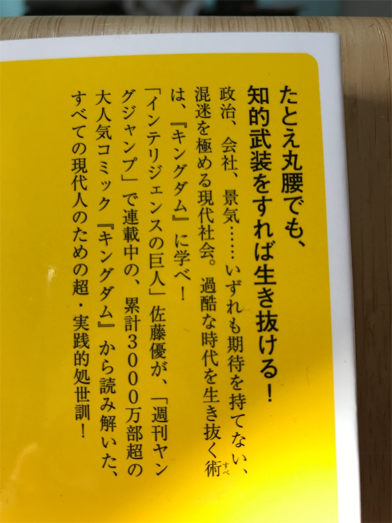 f:id:tobami:20180413075649j:image