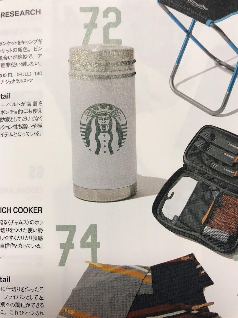 f:id:tobami:20180414062823j:image
