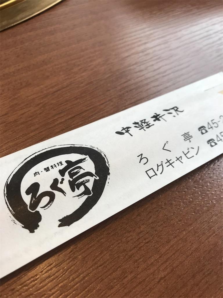 f:id:tobami:20180417160413j:image