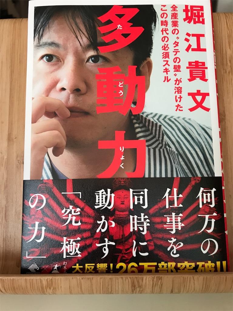 f:id:tobami:20180420175313j:image