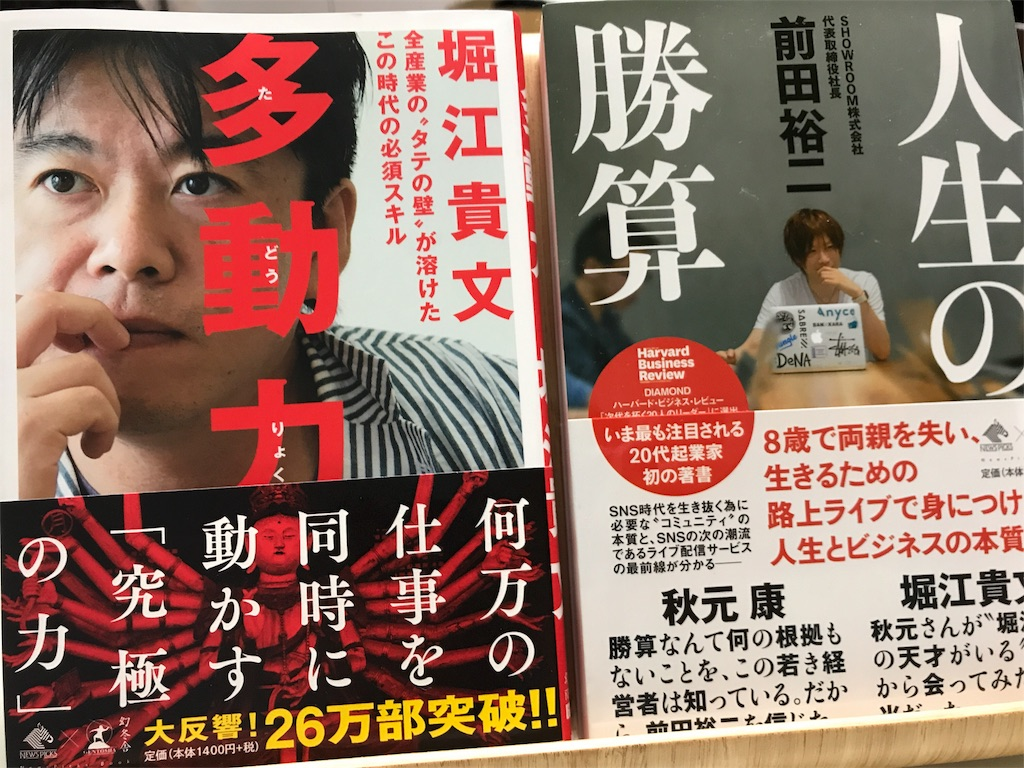 f:id:tobami:20180420183908j:image