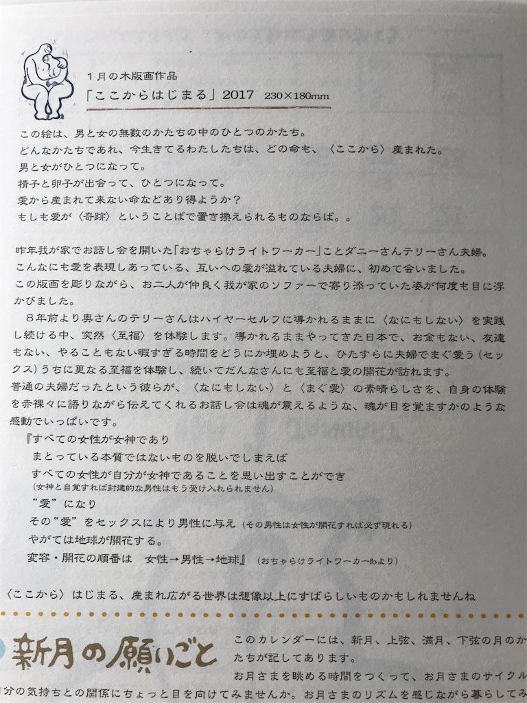 f:id:tobami:20180621124947j:image