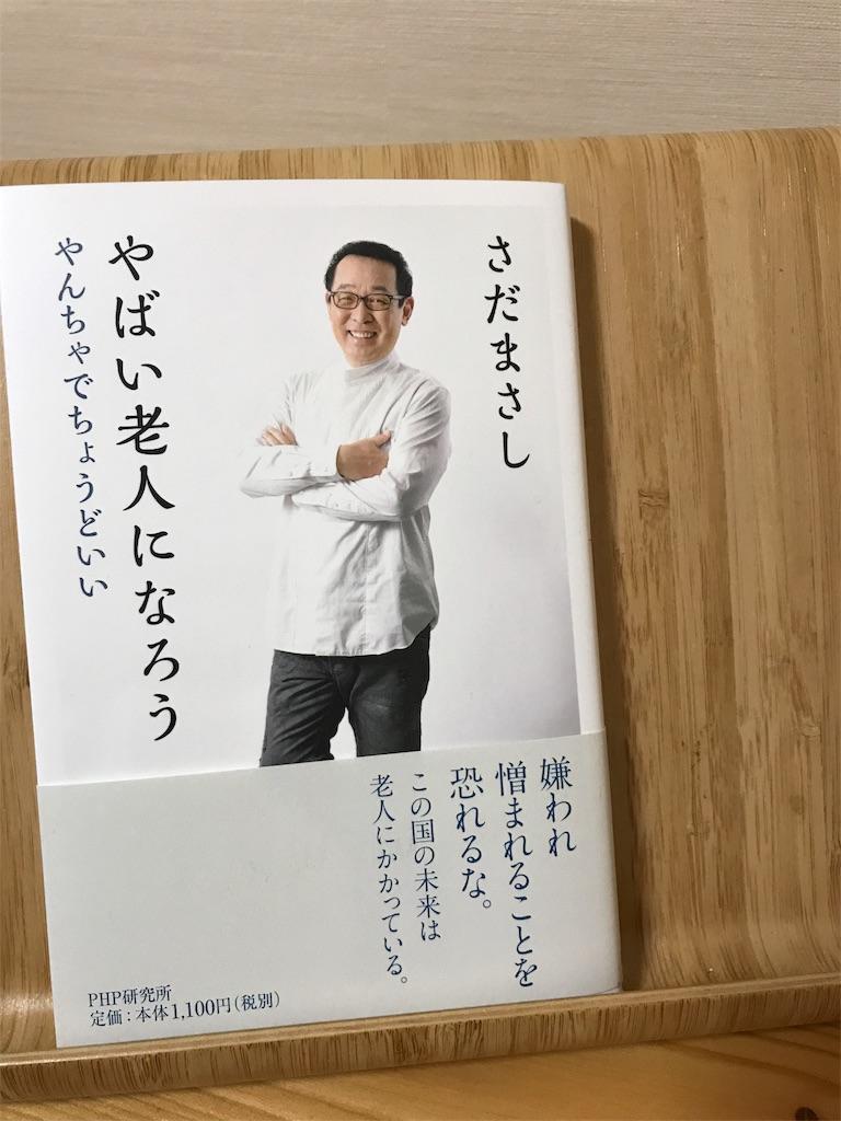 f:id:tobami:20180709230513j:image