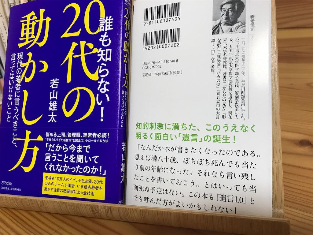f:id:tobami:20180903000227j:image