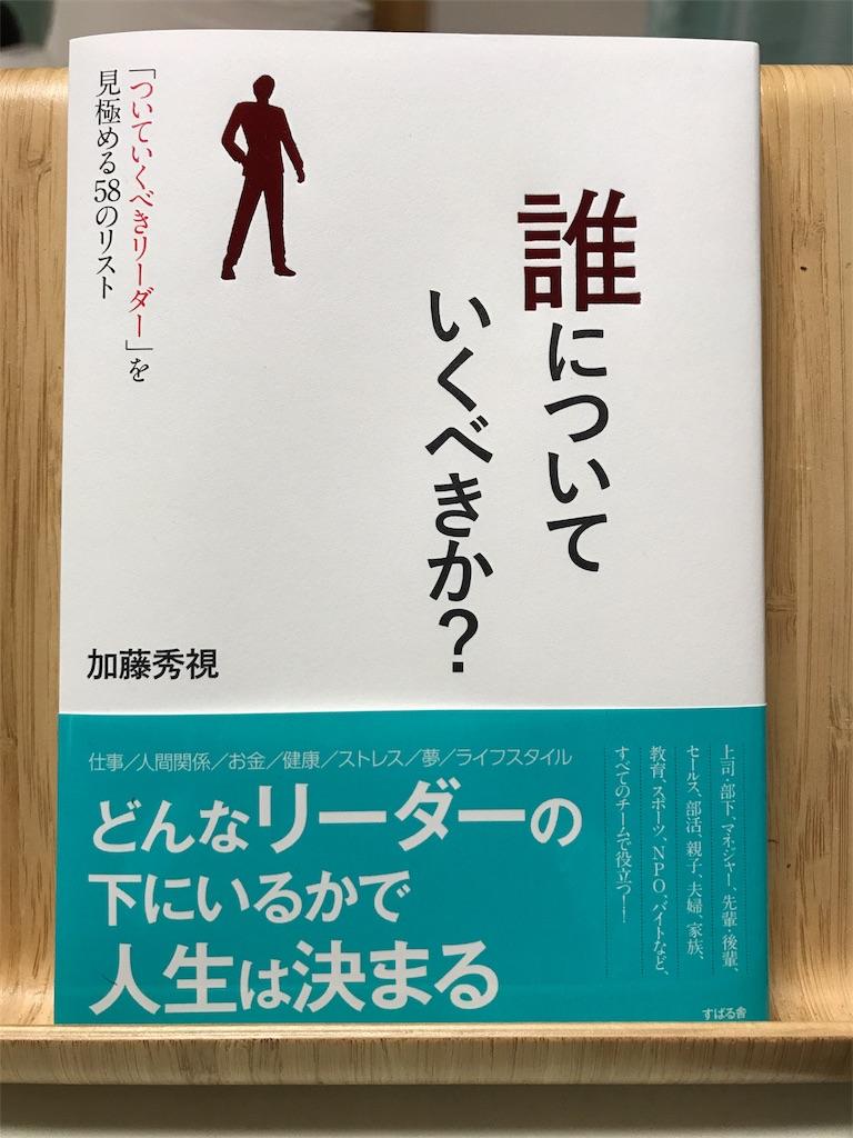 f:id:tobami:20180907225435j:image
