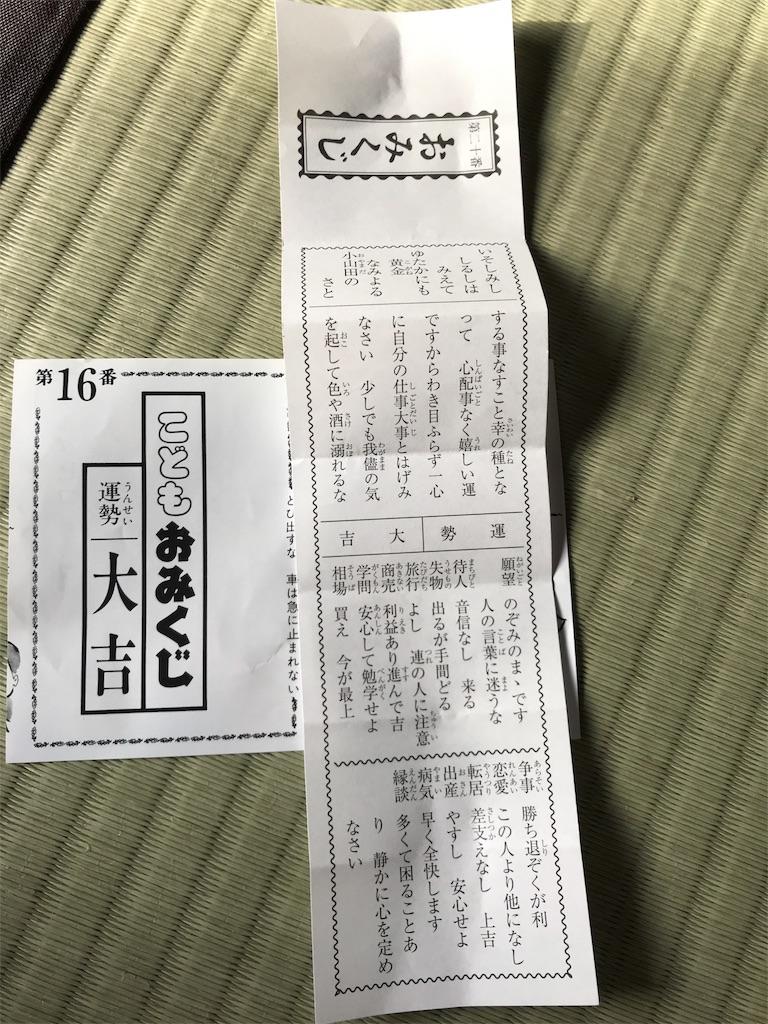 f:id:tobami:20180909161704j:image