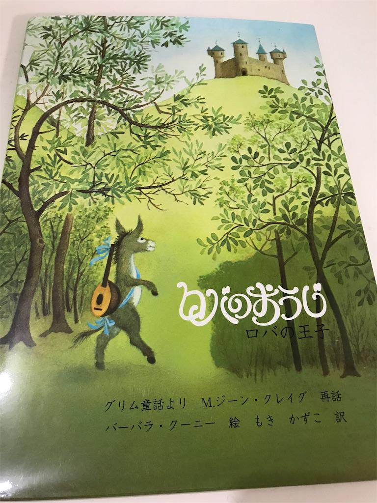 f:id:tobami:20180921230408j:image