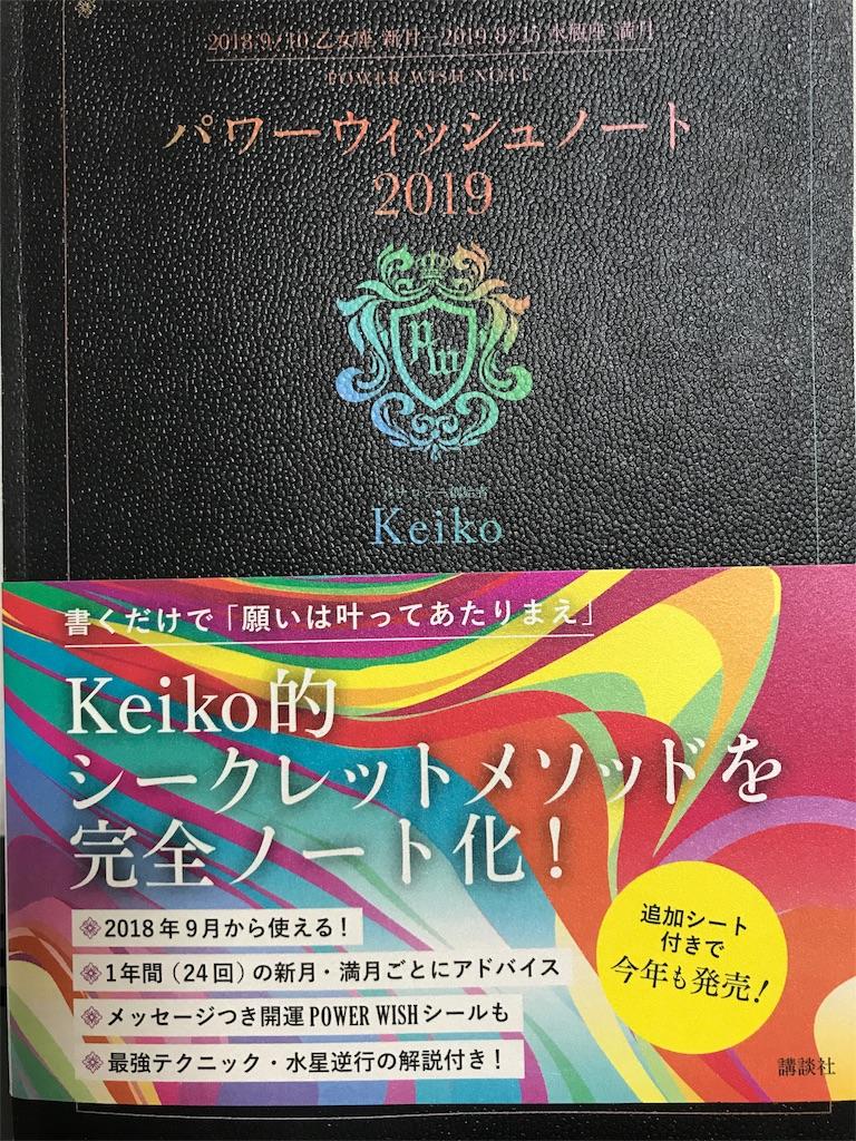f:id:tobami:20181009215804j:image