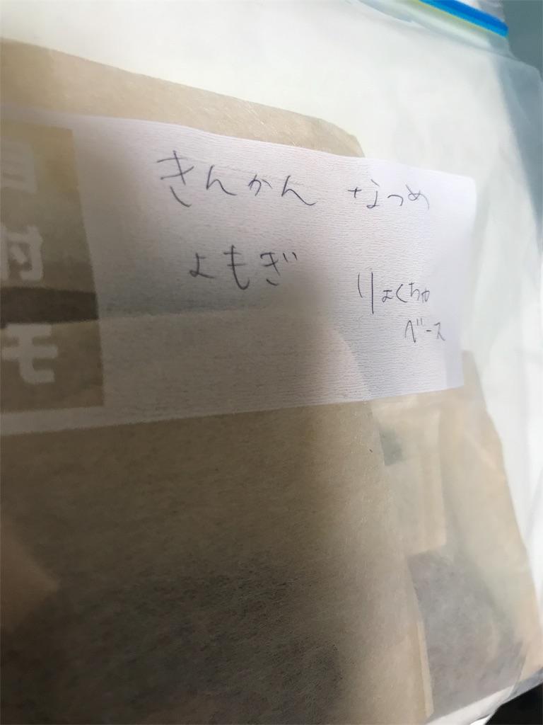 f:id:tobami:20181127223359j:image