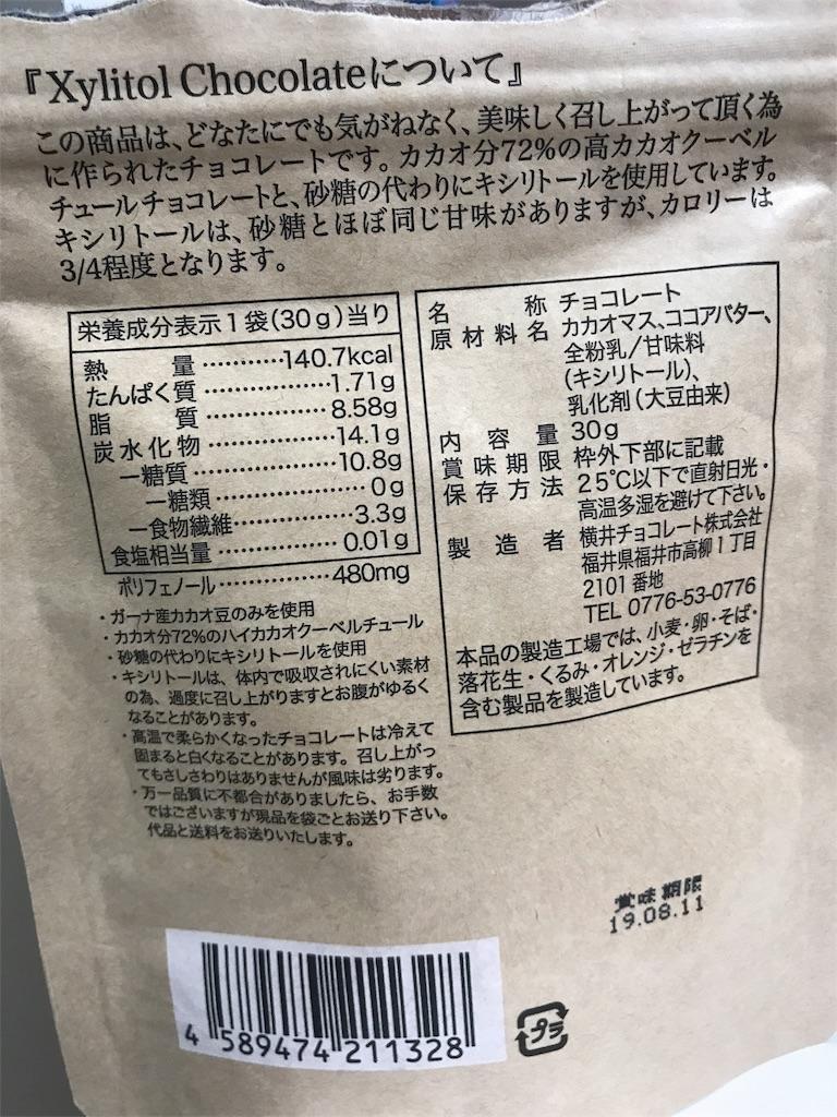 f:id:tobami:20181128215548j:image