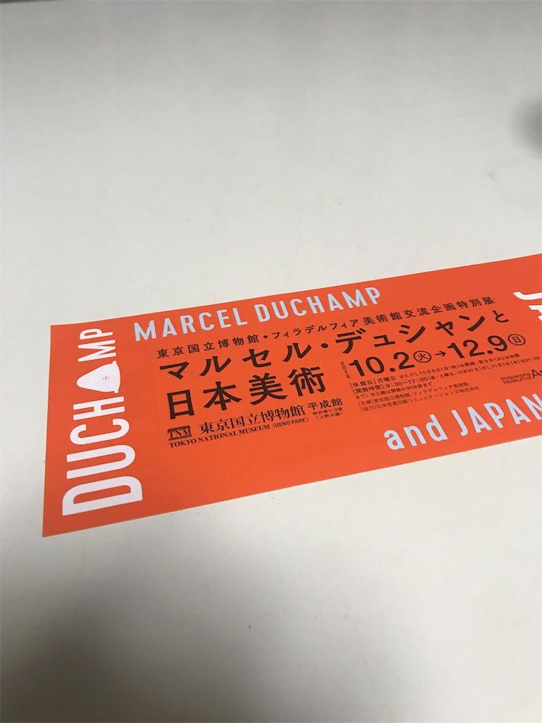 f:id:tobami:20181130205041j:image