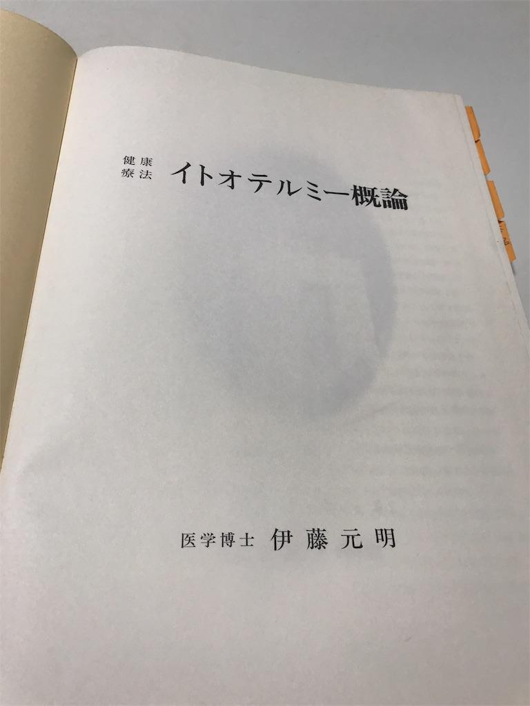 f:id:tobami:20181204210759j:image