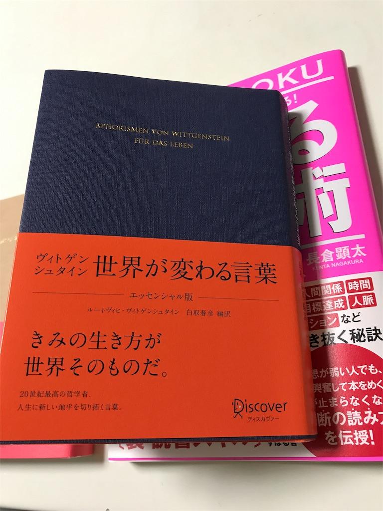 f:id:tobami:20181206213519j:image