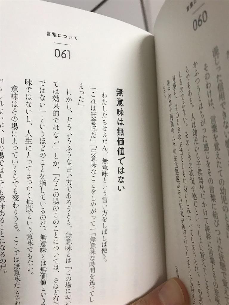 f:id:tobami:20181207185310j:image