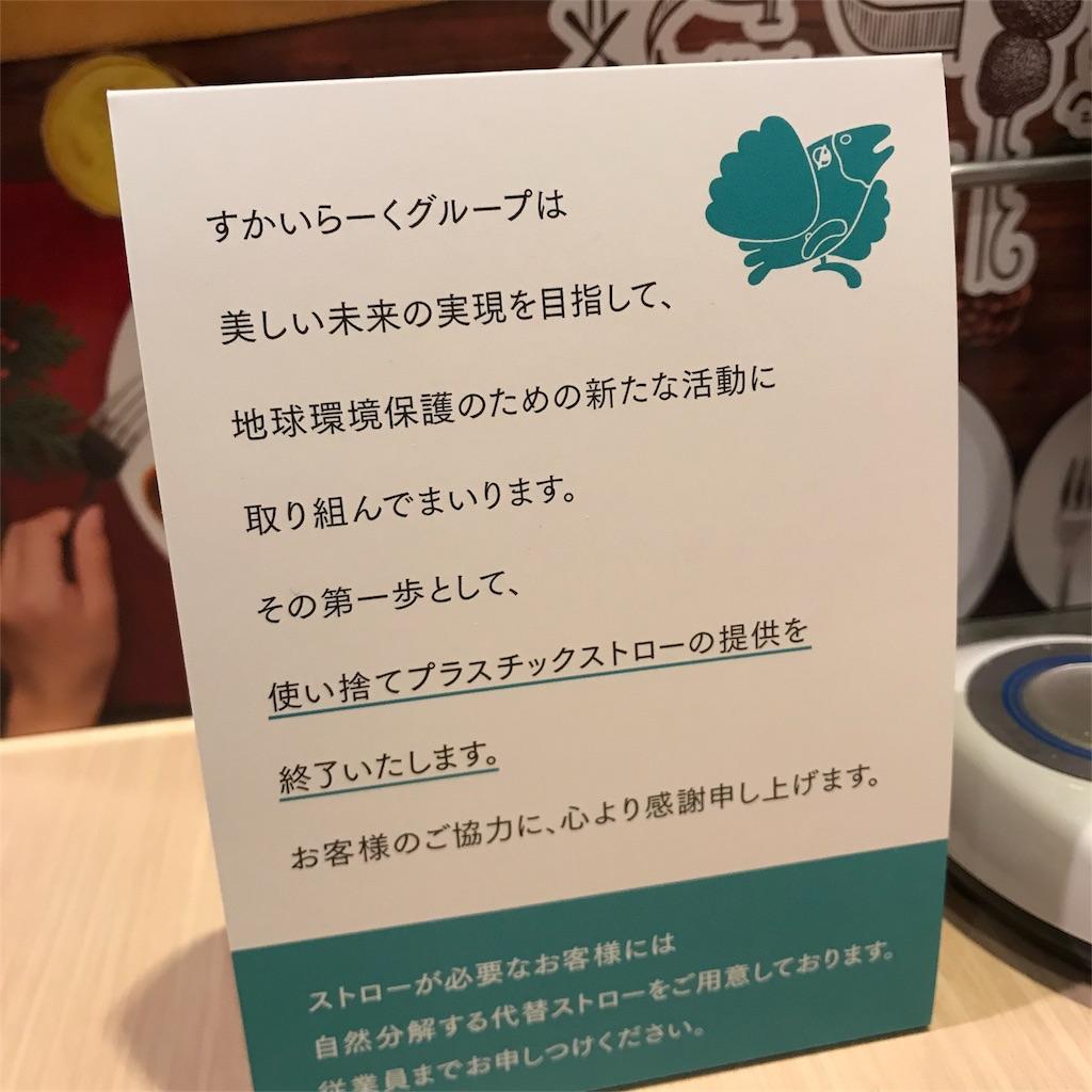 f:id:tobami:20181210205703j:image