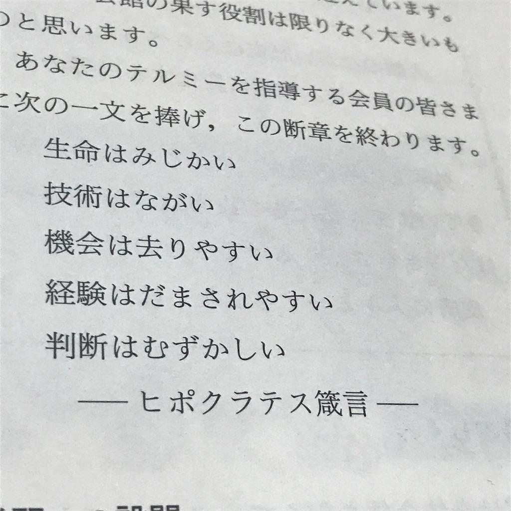 f:id:tobami:20181213213511j:image