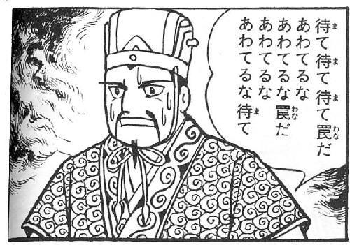 f:id:tobari3209:20140520224025j:plain