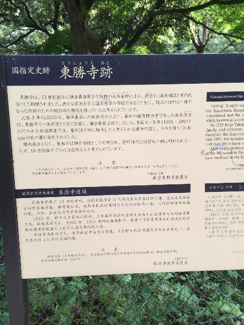 f:id:tobari3209:20150517210156j:image
