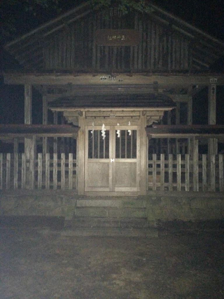 f:id:tobari3209:20150808040133j:image