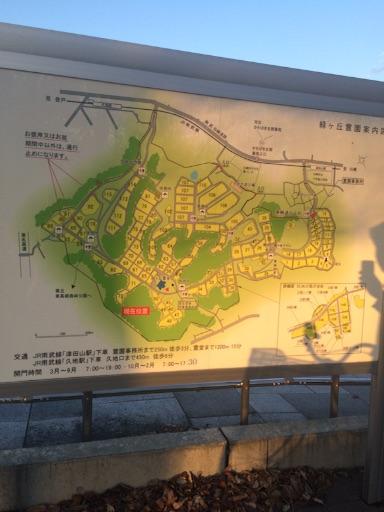 f:id:tobari3209:20160130203443j:image