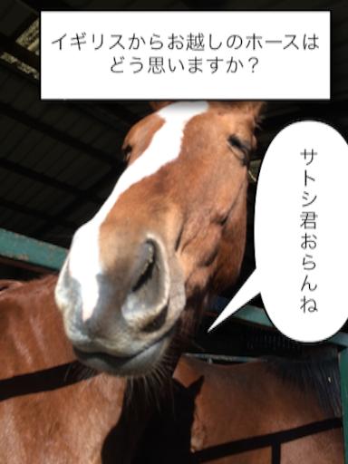 f:id:tobari3209:20160130212348p:image
