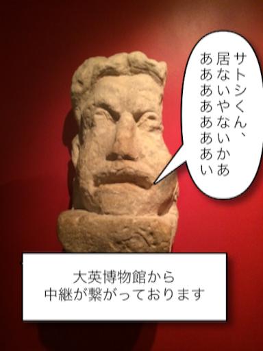 f:id:tobari3209:20160130213722p:image