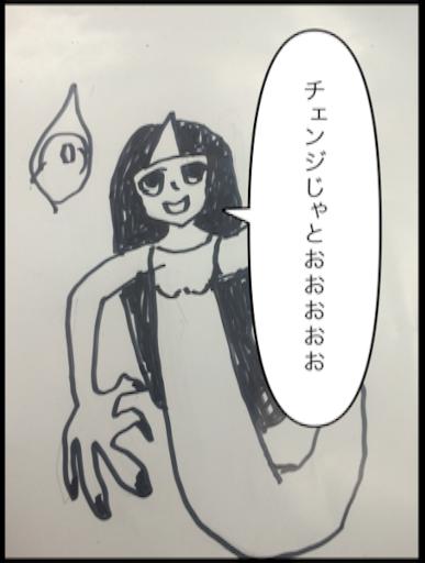f:id:tobari3209:20160809203807p:image