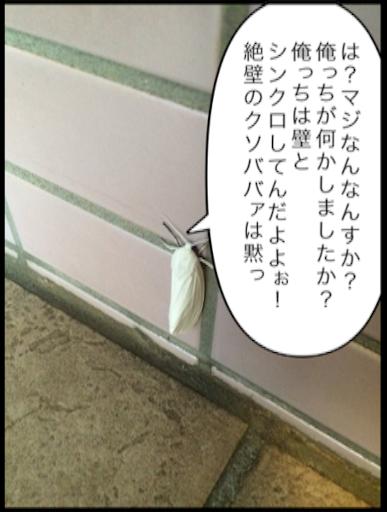 f:id:tobari3209:20160809212231p:image