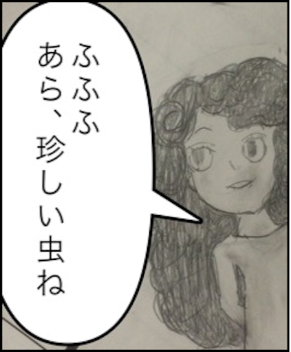 f:id:tobari3209:20160809213108p:image