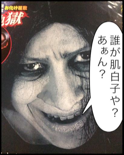 f:id:tobari3209:20160813224146p:image