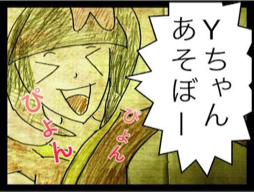 f:id:tobari3209:20160816203907j:image