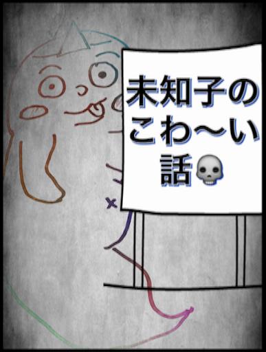 f:id:tobari3209:20160819104109p:image