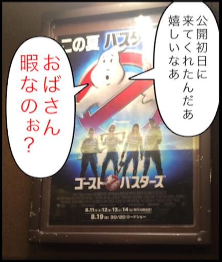 f:id:tobari3209:20160820192441p:image