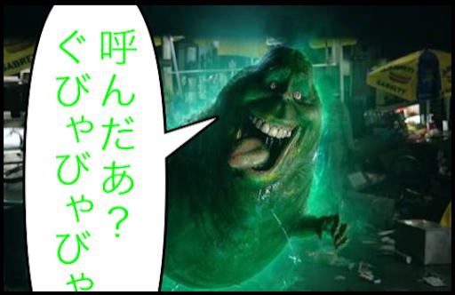 f:id:tobari3209:20160821180044p:image