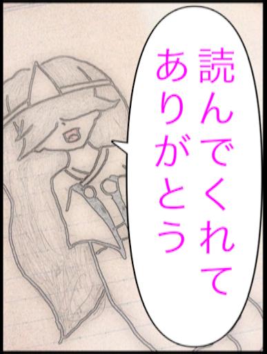 f:id:tobari3209:20160822180051p:image:w100