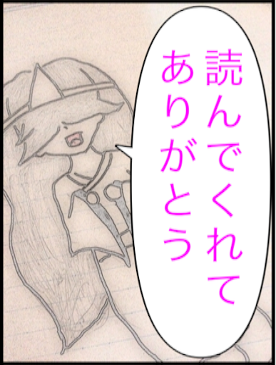 f:id:tobari3209:20160822225949p:image:w100