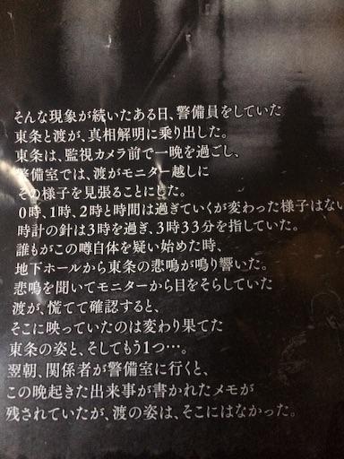 f:id:tobari3209:20160826150838j:image