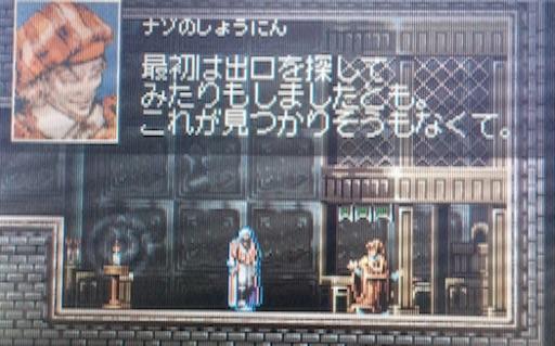 f:id:tobari3209:20160908150211j:image