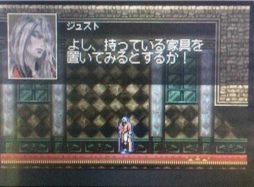 f:id:tobari3209:20160908150524j:image