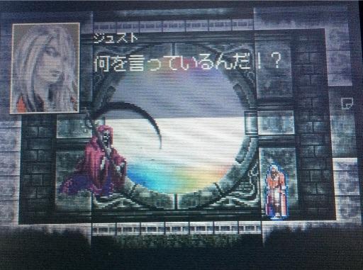 f:id:tobari3209:20160913140144j:image