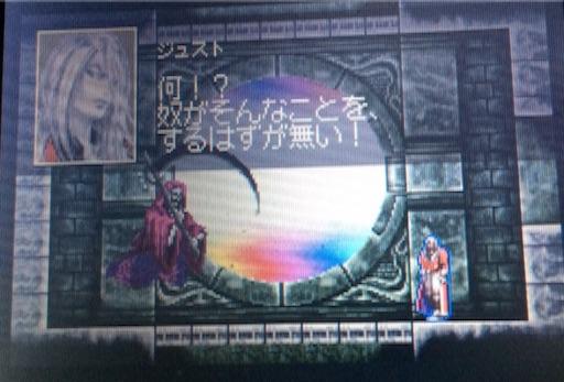 f:id:tobari3209:20160913140230j:image