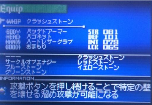 f:id:tobari3209:20160913141502j:image