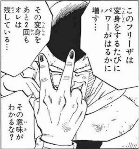 f:id:tobari3209:20160917134918j:image