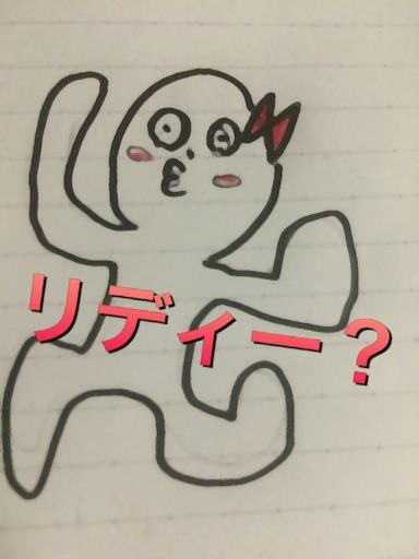 f:id:tobari3209:20160927134654j:image