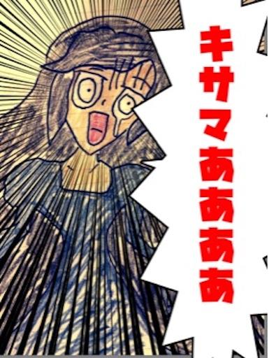 f:id:tobari3209:20160927135520j:image